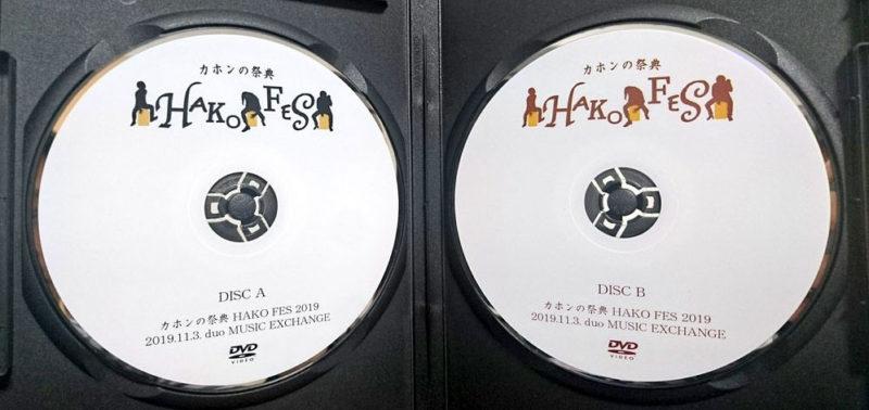 HAKO FES DVD 2019 discs