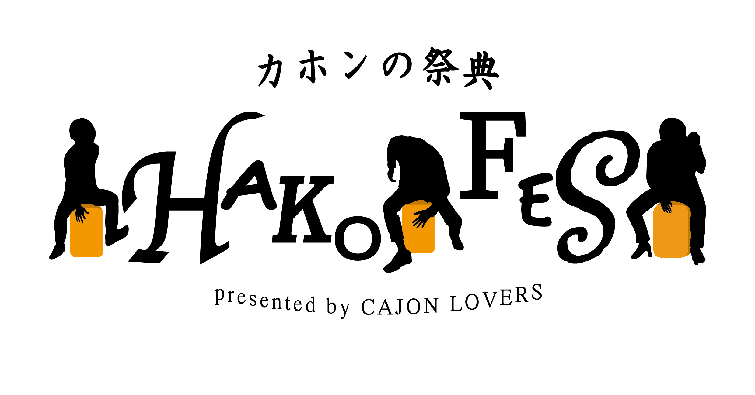 HAKO FES official website